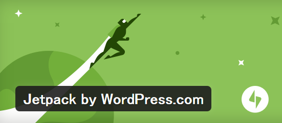 WordPressプラグイン[ Jetpack by WordPress.com ] Jetpackのコメント機能を使って手動承認を楽にしつつ安全性を手に入れる