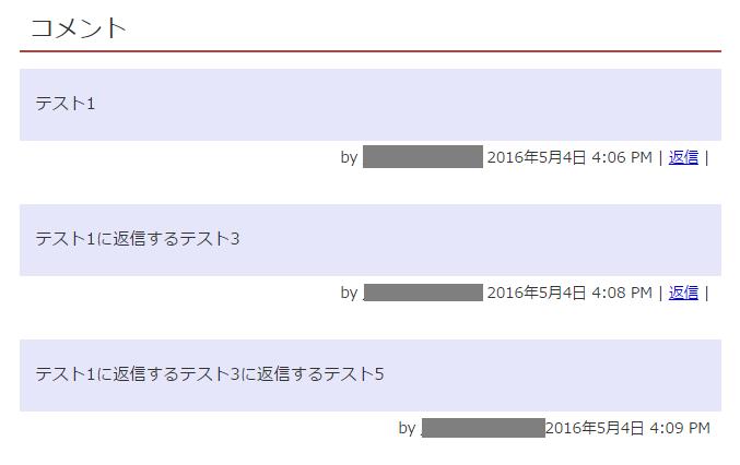 CapD20160505